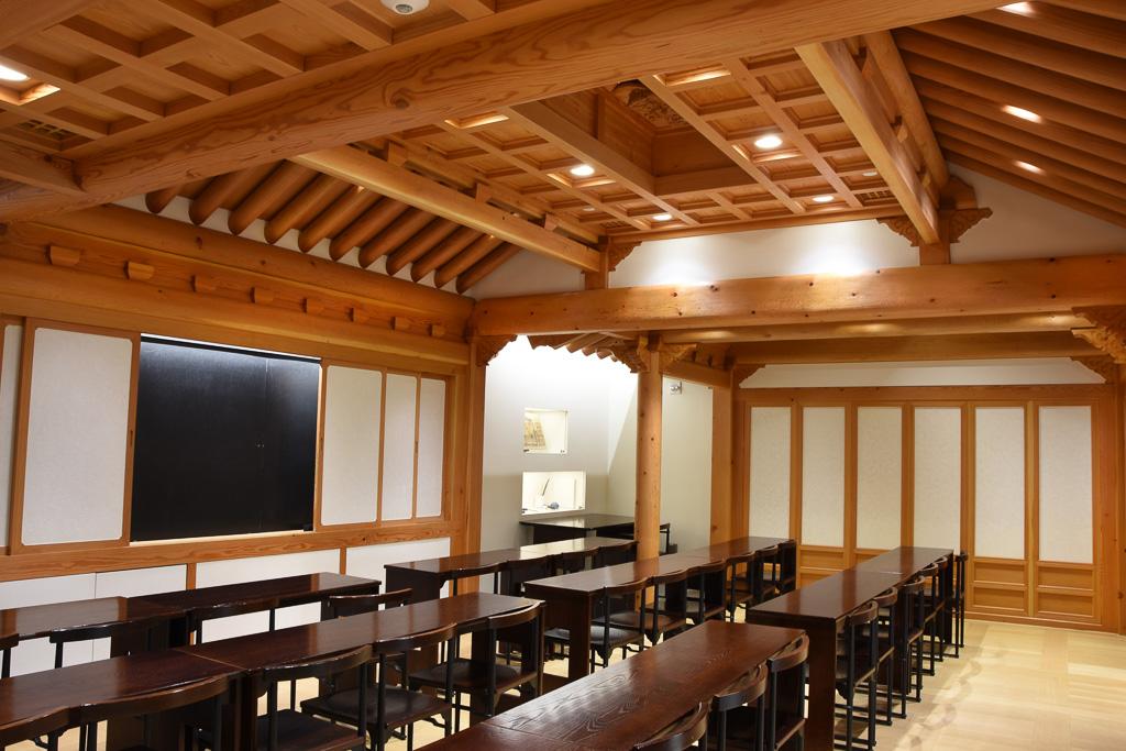 Korean Heritage Room