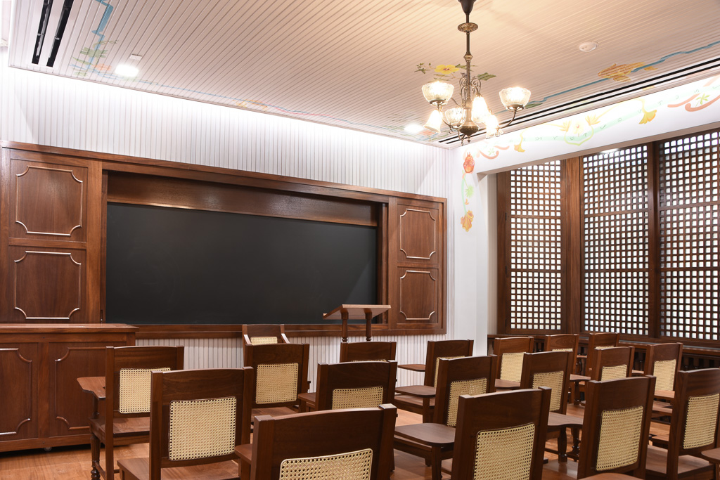 Philippine Nationality Room